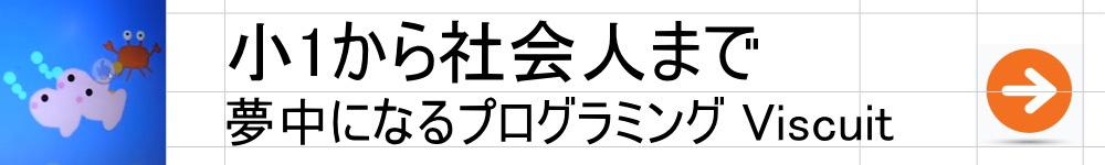 画像に alt 属性が指定されていません。ファイル名: tubaki2020.jpg